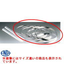 ケーキカッターリング H20 【業務用】【グループT】
