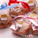 【プチギフト・ハートクッキー3枚入り(3244)】ブライダル 結婚式 プチギフト 洋菓子