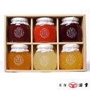 土佐の果物 香るジャム箱入り6個入(4845)(小夏・山桃・トマト・黒ぶどう・文旦・ゆず)