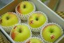 ぐんま名月りんご通販 お歳暮林檎に。隠れた銘品種りんごを販売取寄。小箱 約5玉〜約6玉 群