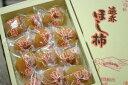 あんぽ柿 山形県産をお歳暮干し柿に。平核無柿及び蜂屋柿。化粧箱 約10個〜約15個