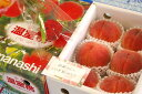 温室栽培桃♪化粧箱 約4玉�約6玉入【山梨県産】 5月中旬頃よりお届け