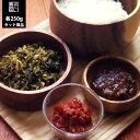 博多の喝飯セット(鯛の炙り珍珍みそ250g+辛子高菜250g...