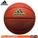 名入れ対応! アディダス バスケットボール 6号球 コートコントロール AB6117