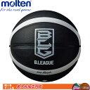 名入れ対応! モルテン Bリーグバスケットボール 7号球 B7B3500-KW