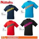 名入れ刺繍OK! ニッタク 卓球 Tシャツ ビーロゴTシャツ NX-2091