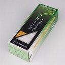 ローソク/蝋燭(ろうそく) 植物ローソク やすらぎ 120p(ダルマ)