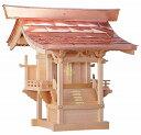 流れ 尺2寸(木曽ひのき)外祭用祠 横巾98cm 【外宮】 ●お仏壇 仏具の浜屋
