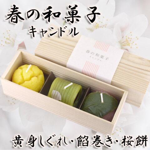 桜餅はひとつは購入しておきたい商品、ひとつは持っておきたいですね