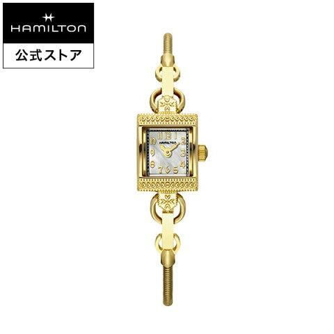 ハミルトン 公式 腕時計 Hamilton Lady Vintage アメリカンクラシック レディハミルトン ヴィンテージ レディース メタル | 正規品 時計 ブランド ギフト ブレスレットウォッチ クォーツ ウォッチ 女性 女性用腕時計 クオーツ プレゼント マザーオブパール イエローゴールド