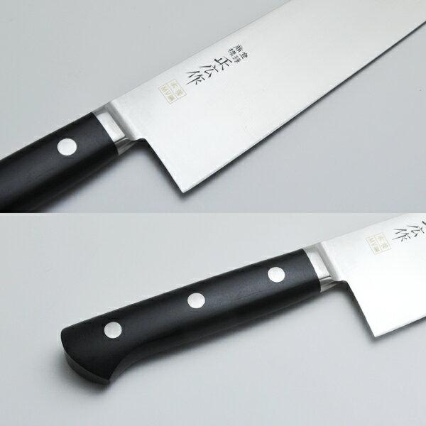 hamonoichiba rakuten global market masahiro product this mv steel fried butcher knife 240mm. Black Bedroom Furniture Sets. Home Design Ideas