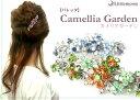 [アナタに花が語りかけてくる。]【バレッタM】カメリアガーデン[ヘッドアクセ・ヘアアクセサリー・髪飾り]