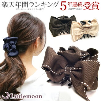 31,000 Pieces through the first half of 2013 rankings winners! The magazine published many ♪ cheap 693 yen. Tuck the cut corners to hurt my head but light hair clips, I overslept, as perfect beautiful hair! 41 Variations the little Moon Ribbon L[]