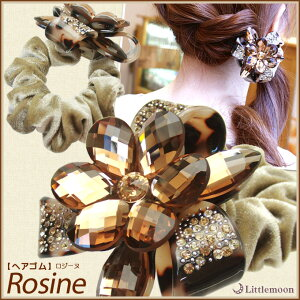 【Marble Marbleヘアゴム】ロジーヌ[クリスタル キラ