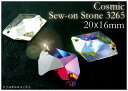 メール便OK!Cosmic Sew-on Stone #3265 20×16mm クリスタルエフェクト[ラインストーン ビジュー パーツ DIY 結婚式 パーテ...