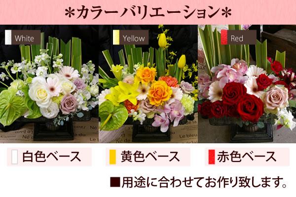 ■ポイント10倍♪■〜雅咲想花〜プレミアムアレ...の紹介画像2
