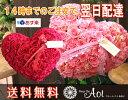 ハートアレンジメントフラワーケーキ!生花...