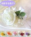 【花材を1パーツサービス中!】【プリザーブドフラワー】【リボンコサージュ】ケース