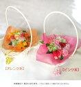 ■プリザーブドアレンジ【ミニブーケの花かご】【楽ギフ_メッセ入力】【HLS_DU】