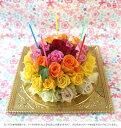 バラフラワーケーキアレンジメント プレゼント