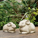 ウサギの置物(大) 高さ9.5cmガーデニング 庭 うさぎ オブジェ