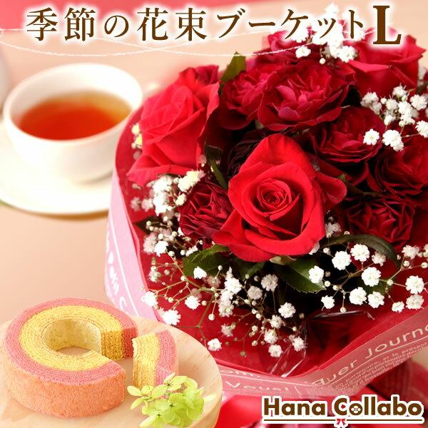 結婚祝いガーベラ花束季節の誕生日花セット(Lサイズ)誕生日プレゼント11月女性女友達母妻への贈り物花