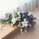 バレンタイン デー 誕生日 にも 送料無料 おまかせ!白、ブルー、紫でまとめた花束 バレンタイン デー 誕生日 にもギフト お祝い 花ギフト 結婚記念日 (バレンタイン デー 誕生日 などにも) お祝い 19