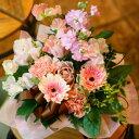 誕生日 お歳暮 開店祝い 開業祝い プレゼント おまかせ ピンク系アレンジメント 花 人気ランキング 花ギフト 花束 結婚記念日 (誕生日 などにも) バラ 就任 送別 28