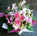 あす楽 花 誕生日 お祝い 花 いい夫婦の日 花ギフト お祝い プレゼント おまかせ ピンク系フラワ...