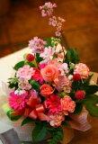 あす楽 花 誕生日 お祝い 花 バレンタイン 花ギフト お祝い プレゼントにも おまかせ ピンク系フラワーアレンジメント 花 人気ランキング 花ギフト 花束 誕生日 プレゼント バ