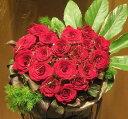 お歳暮 誕生日 にも プレゼント おまかせ ハート赤バラアレンジメント 花 人気ランキング 花ギフト 花束 結婚記念日 (お歳暮 誕生日 などにも) バラ 還暦 49