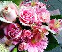 誕生日 お歳暮 開店祝い 還暦祝い プレゼント おまかせ ピンクブーケ 花束 還暦祝い 花 人気ランキング 花ギフト 花束 結婚記念日 (誕生日 などにも) バラ 就任 送別 5 花束