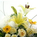 送料無料 誕生日 敬老の日 開店祝い 出産祝い プレゼント おまかせ 黄色オレンジ系フラワーアレンジメント 花 人気ランキング 花ギフト 花束 結婚記念日 (誕生日 などにも) バラ 就任 送別 83