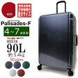 ace TOKYO エース トーキョー スーツケース キャリーバッグ軽量 キャリーケース 05574 ハード フレーム パリセイド F(90L/5.4kg/4泊〜7泊)送料無料 ポイント10倍 あす楽【ラッピング不可商品】 02P29Aug16