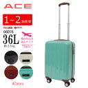 ACE エース スーツケース ルーミス キャリーバッグ キャリーケース 機内持ち込みサイズ TSAロ