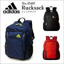 adidas(アディダス) リュック リュックサック セレス 47607