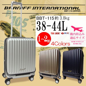 ブラニフ キャリーバッグ スーツケース 持ち込み