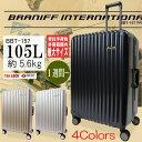 ブラニフ Braniff キャリーバッグ スーツケース BBT-157 受託手荷物許容範囲内最大サイズ キャリーバッグ 軽量 丈夫 4輪 LLサイズ(約105L...