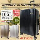 ブラニフ Braniff キャリーバッグ スーツケース BBT-157 受託手荷物許容範囲内最大サイズ キャリーバッグ 軽量 丈夫 4輪 LLサイズ(約105L 約5.6kg 約7泊、1週間〜) BB
