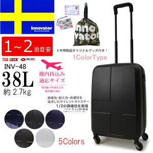 イノベーター スーツケース キャリーバッグ 持ち込み キャリー ファスナー