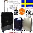 イノベーター スーツケース INV55 innovator 容量50L/約3kg(2泊〜4泊) キャリーバッグ キャリーケース ファスナータイプ【ラッピング不可商品】【送料無料】【あす楽対応】【ポイント10倍】