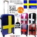 イノベーター スーツケース INV55T innovator 容量50L/約3kg(2泊〜4泊) キャリーバッグ キャリーケース ファスナータイプ【ラッピング不可商品】【送料無料】【あす楽対応】【ポイント10倍】