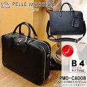 ペッレモルビダ PELLE MORBIDA ビジネスバッグ ブリーフケース PMO-CA008 本革バッグ メンズ あす楽 ポイント10倍 送料無料