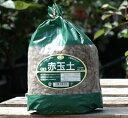 【お手頃サイズ】 赤玉土 (大粒) 2.5L 【資材】 鉢植え 地植え 保肥性 保水性 土壌改良材 土壌改良剤