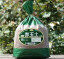 【お手頃サイズ】 赤玉土 (小粒) 2.5L 【資材】 鉢植え 地植え 保肥性 保水性 土壌改良材 土壌改良剤