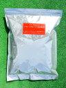 いちじくの肥料 【 いちじくがおいしくなる肥料 】 (2kg) (アミノ酸入り有機肥料)【資材】 果樹 肥料 ひりょう 有…
