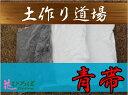 土作り道場果樹・花木庭植え土壌改良セット(青帯)【資材】 果樹苗