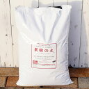 果樹の土 (肥料入り)【2袋セット販売】 (28L) 【資材】培養土
