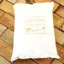 みかんの土 (肥料入り)【2袋セット販売】 (28L) 【資材】培養土