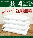 送料無料 4袋セット 花ひろば 堆肥 「極み」 (56L) 【資材】 土壌改良材 庭植えに使う土 【北海道、沖縄、離島不可】